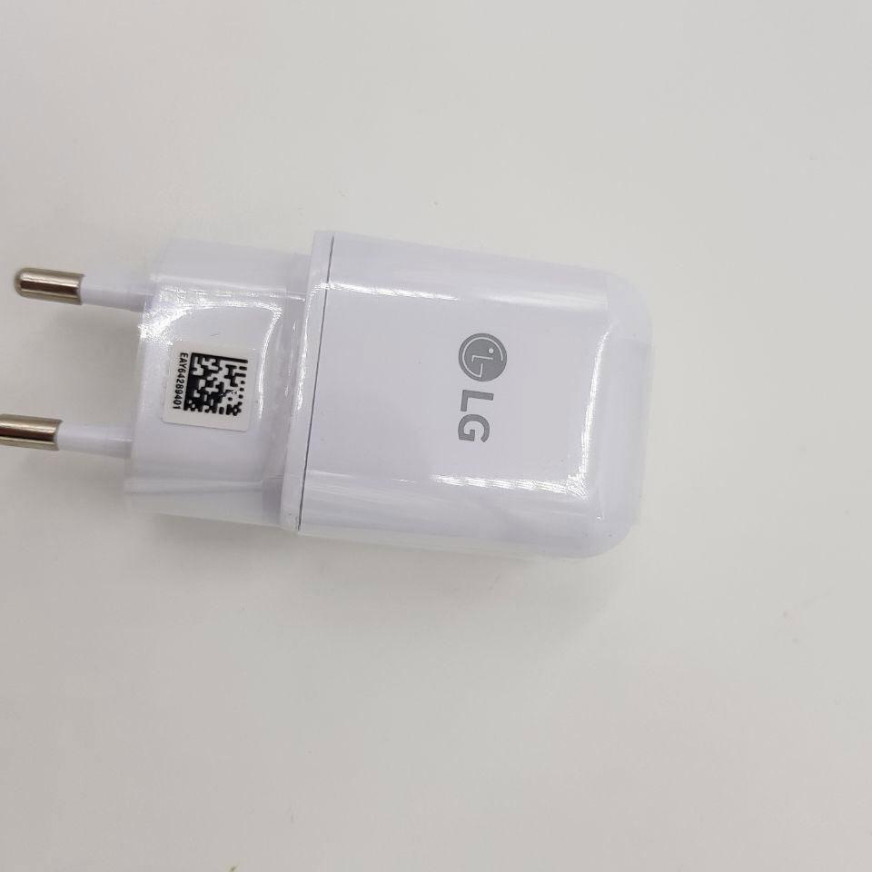 شارژر اصلی شرکتی LG