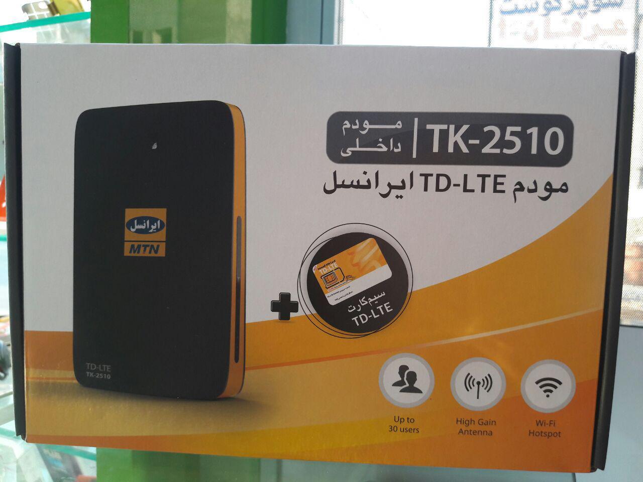 مودم داخلی ایرانسل مدل TK_2510