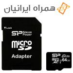 Silicon Power 64GB